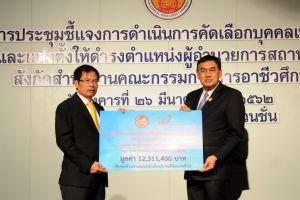 แถลงข่าวโครงการอาชีวะอาสา เทศกาลสงกรานต์ 2562