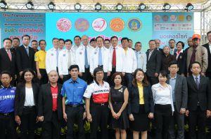 กิจกรรมรณรงค์ป้องกันและลดอุบัติเหตุทางถนน ช่วงเทศกาลปีใหม่ 2562