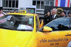 โครงการ TAXI OK และ TAXI VIP เพื่อการยกระดับการให้บริการ รถแท็กซี่ไทย