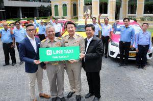 พิธีลงนามความร่วมมือ ระหว่าง LINE ประเทศไทย และเครือข่ายสหกรณ์แท็กซี่