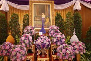 ลงนามถวายพระพรสมเด็จพระกนิษฐาธิราชเจ้า กรมสมเด็จพระเทพรัตนราชสุดาฯ สยามบรมราชกุมารี