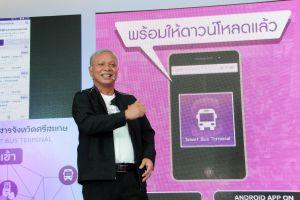 """เปิดตัวระบบ """"Smart Bus Terminal"""""""