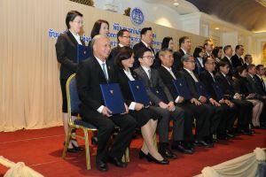 MOU (Thailand s Public Sector Collective Action coalion Against Corruption :PCAC)
