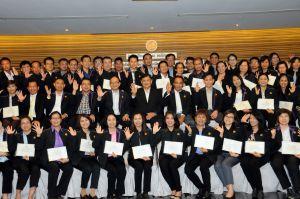 พิธีปิดการฝึกอบรม หลักสูตร การบริหารสำหรับผู้บังคับบัญชาระดับต้น รุ่นที่ 25