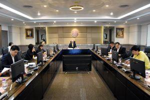 การประชุมรับฟังความคิดเห็นเกี่ยวกับร่างกฎกระทรวง 4 ฉบับ