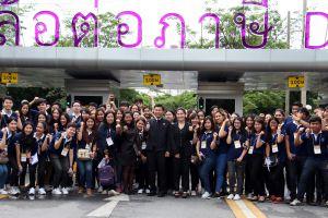 """คณะ """"การไฟฟ้าขนส่งมวลชนแห่งประเทศไทย"""" ศึกษาดูงานกรมการขนส่งทางบก"""