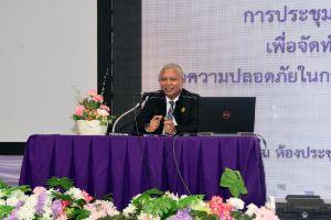 การประชุมเชิงปฏิบัติการ (Workshop) เพื่อจัดทำแผนยุทธศาสตร์ของกองทุนเพื่อความปลอดภัยในการใช้รถใช้ถนน
