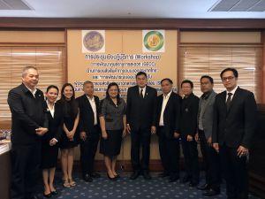 """การประชุมเชิงปฏิบัติการ หัวข้อ """"การพัฒนาศูนย์ราชการสะดวก (GECC) ด้านการขนส่งสินค้าทางถนนของประเทศไทย"""" และ """"การพัฒนาระบบออนไลน์สำหรับการบริหารจัดการวางแผนการขนส่งสินค้าเพื่อช่วยเหลือผู้ประกอบการขนส่งสินค้าขนาดกลางและขนาดย่อม (SMEs)"""""""