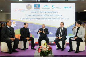 """(MOU) ยกระดับคุณภาพการให้บริการ ด้านประกันภัยแก่ผู้ประกอบการ ตามโครงการ """"มั่นใจทั่วไทย รถใช้ GPS"""""""