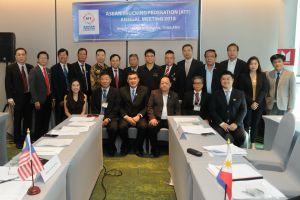 การประชุมประจำปี สหพันธ์การขนส่งด้วยรถบรรทุกแห่งอาเซียน