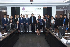 การประชุมแลกเปลี่ยนความคิดเห็นในเรื่อง cold chain logistics และข้อมูลเกี่ยวกับมาตรฐานการขนส่งสินค้าเกษตรและอาหารด้วยรถบรรทุก ระหว่างประเทศไทยและญี่ปุ่น
