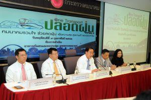 """แถลงความคืบหน้าผลการดำเนินงานตามมาตรการ """"One Transport ปลอดฝุ่น PM2.5"""