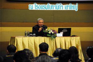 การประชุมเชิงวิชาการผู้บริหารงานขนส่งทั่วประเทศ ประจำปีงบประมาณ 2560