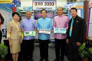 """ร่วมงาน """"คลองผดุงสุขใจ คมนาคมเชื่อมไทย เชื่อมโลก"""""""