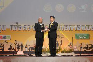ขบ. รับรางวัล Prime Minister Road Safety Awards