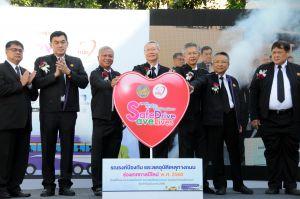 กิจกรรมรณรงค์ป้องกันและลดอุบัติเหตุทางถนนของกรมการขนส่งทางบก ช่วงเทศกาลปีใหม่ 2560