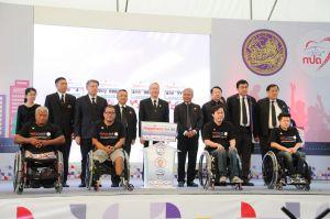 """โครงการ """"Happiness for All : ความสุขทั่วไทย ส่งความปลอดภัยให้ทุกคน"""""""