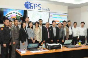 อขบ.ร้อมด้วยคณะกรรมการควบคุมการขนส่งทางบกกลาง ได้มาเยี่ยมชมการปฎิบัติงานของศูนย์บริหารการเดินรถระบบ GPS ณ สำนักงานขนส่งจังหวัดขอนแก่น แห่งที่ 2