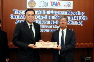 การประชุมผู้เชี่ยวชาญแห่งเอเชีย ครั้งที่ 45 โดยกรมการขนส่งทางบก ร่วมกับ ประเทศญี่ปุ่น