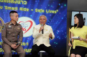 ขบ. เสริมสร้างวัฒนธรรมความปลอดภัยในการขับขี่รถจักรยานยนต์