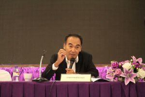 ประธานในการประชุมเปิดรับฟังความคิดเห็นต่อร่างประกาศกรมฯ