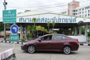 โครงการอบรมเสริมความรู้ให้แก่ผู้ขอรับใบอนุญาตขับรถยนต์