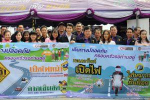 """สื่อมวลชนร่วมกิจกรรมสื่อมวลชนสัญจร """"การพัฒนาระบบขนส่งสาธารณะเมืองไทย"""""""