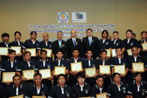 ประชุมใหญ่สามัญประจำปี 2560 สมาคมผู้ประกอบการรถขนส่งทั่วไทย