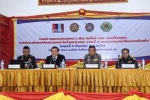 ประชุมคณะกรรมการ 4 ฝ่าย ในพื้นที่ กรุงเทพฯ และ ปริมณฑล การจัดระเบียบรถจักรยานยนต์ รับจ้างสาธารณะ ระยะที่ 3 และการรณรงค์ใช้แอพพลิเคชั่น