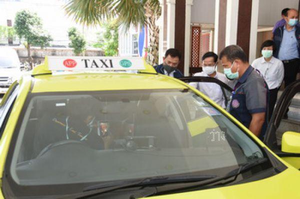 ประชุมหารือ การติดตั้งแผงกั้นสำหรับติดตั้งบนรถแท็กซี่