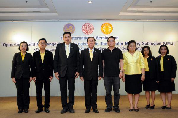 """การสัมมนา """"ศักยภาพและโอกาสการขนส่งไทยในอนุภูมิภาคลุ่มแม่น้ำโขง (GMS)"""""""