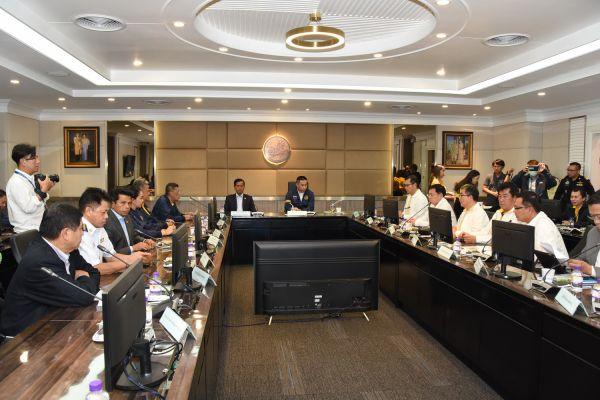 ประชุมผ่านระบบ Video Conference ซักซ้อมมาตรการเข้มข้นช่วงเทศกาลปีใหม่ 2563