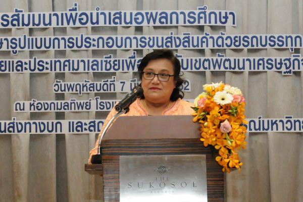 โครงการศึกษารูปแบบการประกอบการขนส่งสินค้าด้วยรถบรรทุกที่จะจดทะเบียนรถในประเทศไทยและประเทศมาเลเซีย