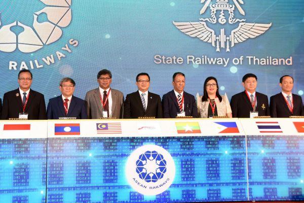 การประชุมผู้ว่าการรถไฟอาเซียน ครั้งที่ 41
